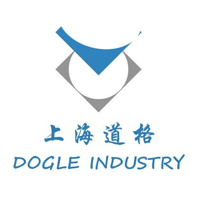 上海道格实业有限公司