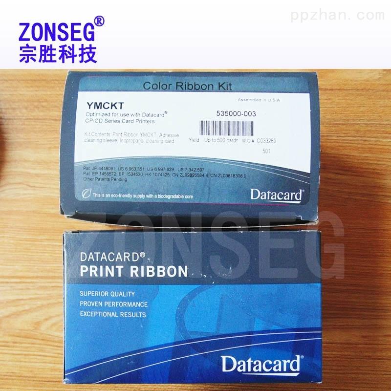 Datacard cd800 535000-003彩色带