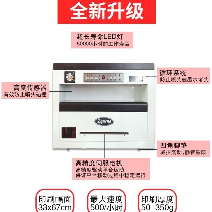 学校企业印证卡标牌常用的多功能数码打印机