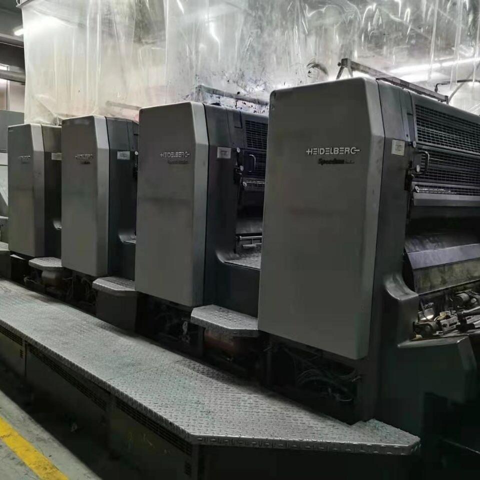 出售海德堡sm52-4印刷机