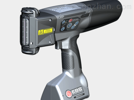 EPS260手持喷码机