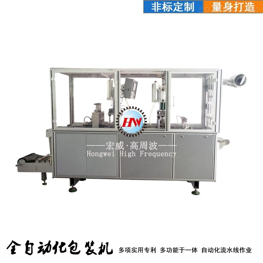 双面泡壳吸塑机纸塑包装机多功能热压封口机