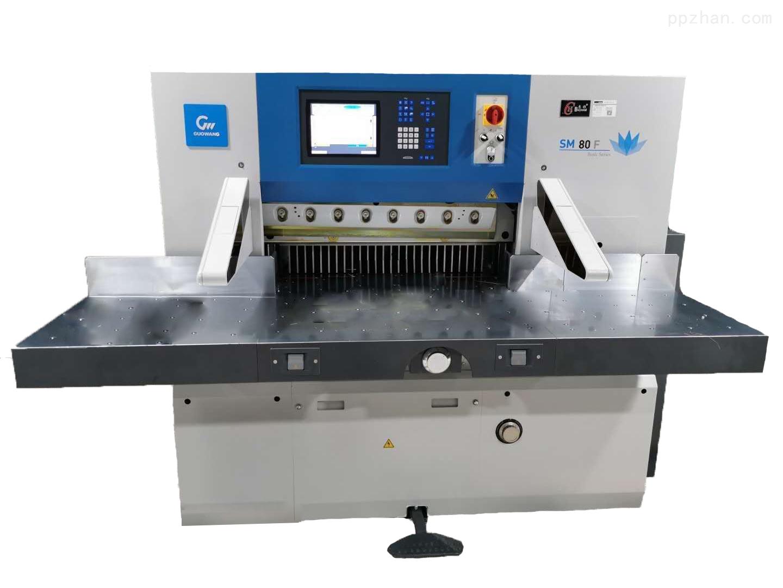 SM80F/SM92F/SM115F/SM130F出口型切纸机
