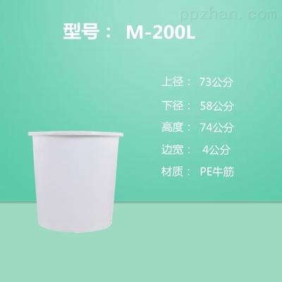 加厚牛筋塑料圆桶泡菜腌制塑胶桶发酵食物桶