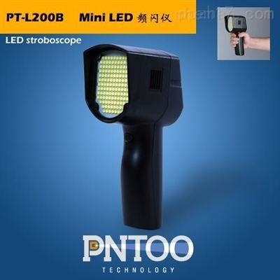 杭州品拓PT-L200B高亮式LED频闪仪