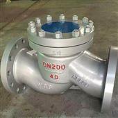 H41H-40C高压升降式止回阀