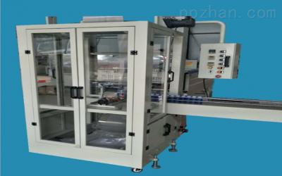 XK-6540热收缩封装设备 玻璃水保温杯热缩膜封口机 全自动热收缩包装机