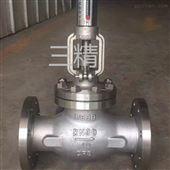 T40W-25P水用手动调节阀