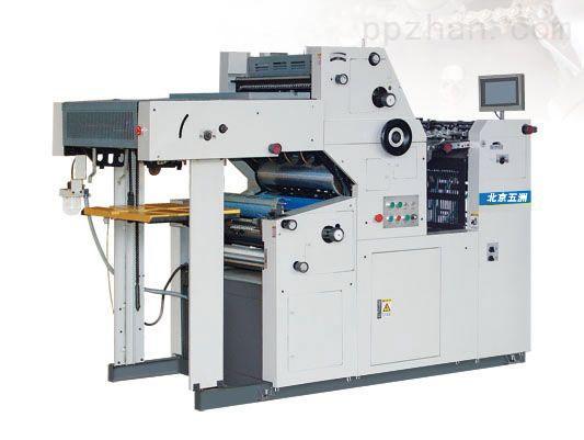 六开、四开双面印刷机