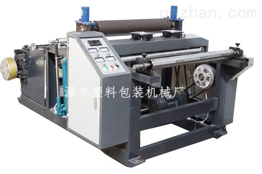 YF-P900压纹机