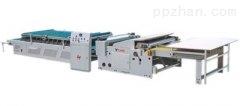 DY-1300半自动裱纸机