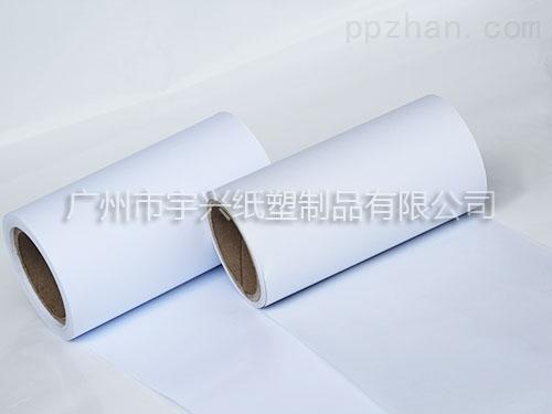 纸杯淋膜纸