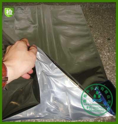四边封镀铝袋/机器大包装袋/大镀铝袋