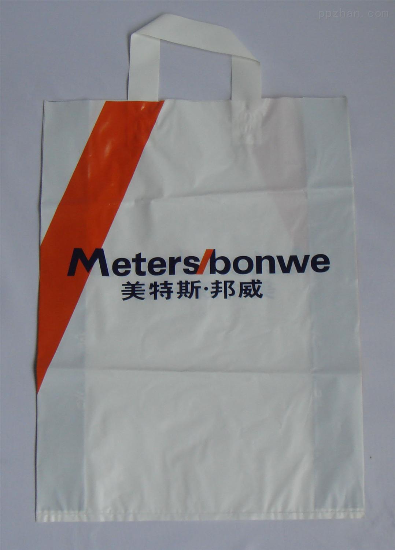 吊带广告袋