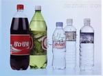 饮料标贴/标签/PVC热缩膜