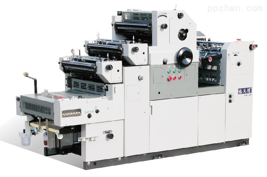 FJ47/56-NP2(立式)单色双打码胶印机