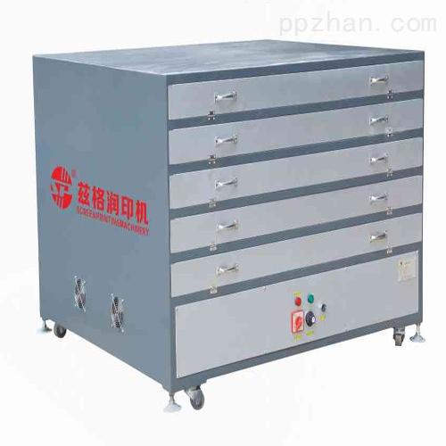 SP-KX10平置式网版烘版箱