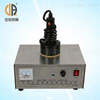 300W铝箔封口机(R101)