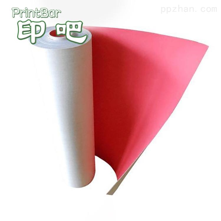 PrintBar-UV20橡皮布