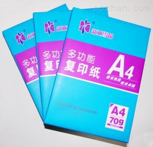 A4静电复印纸打印纸