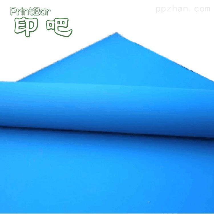 PrintBar-6180A橡皮布