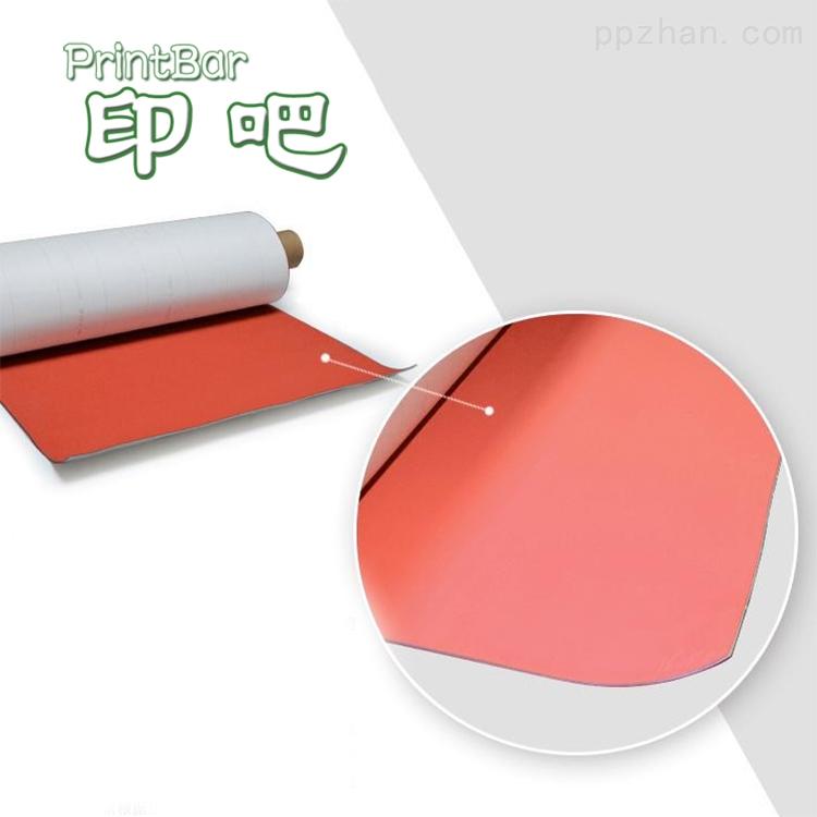 PrintBar-UV80橡皮布