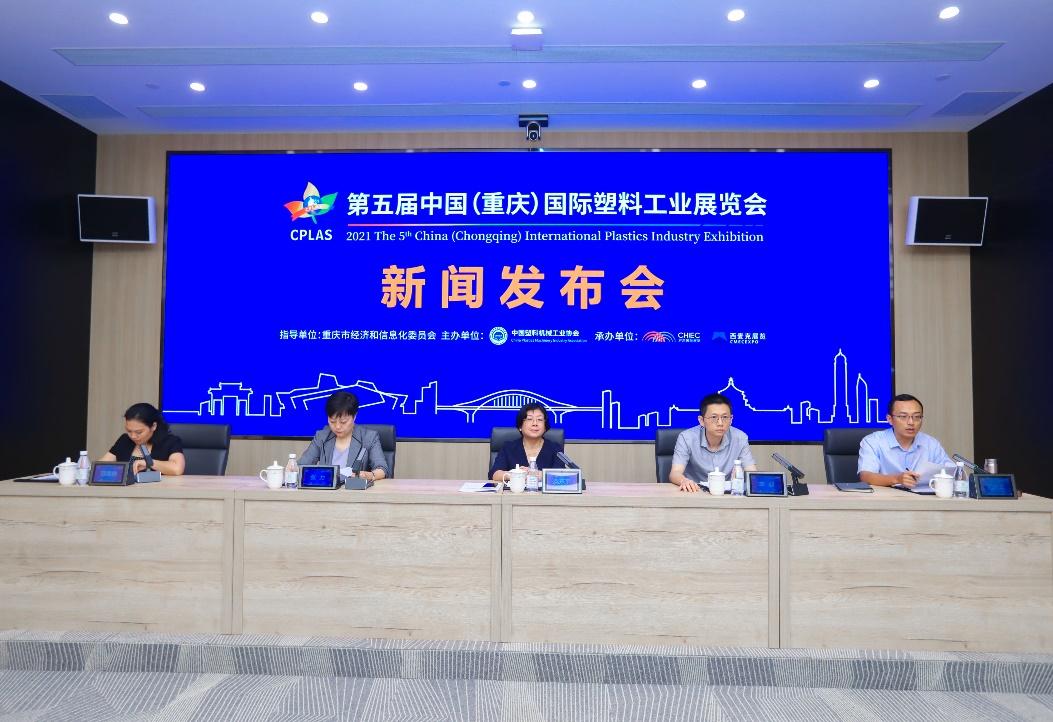 知名专家院士齐聚重庆、创新材料赋能产业发展
