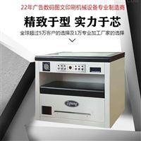 湖南小型印刷厂设备印明信片清晰度高
