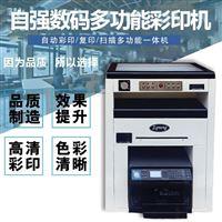 色彩持久的数码标签印刷机使用寿命长