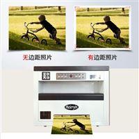 印相册用多功能数码彩印机媲美冲印效果