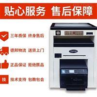 企业单位印宣传册就找多功能一体打印机