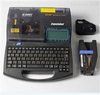 丽标佳能C-580T套管打字机