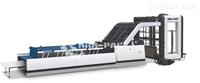 HRB-1300A/1600A前规全自动裱纸机