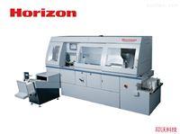 Horizon BQ-470 胶装机