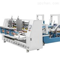 纸箱成型机械TJ-全自动粘箱机