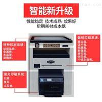 成本低又耐用的数码快印一体机可印名片
