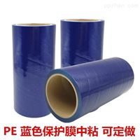 淮安加工定制瓷砖保护膜厂家