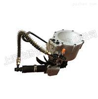 KZ-40/32组合式气动钢带打包机