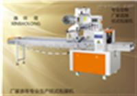 XBL-350供应固体酒精包装机