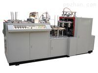 LBZ-LC型 全自动 单面淋膜纸碗机