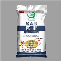 复合塑料袋制作厂家批发尿素肥编织袋