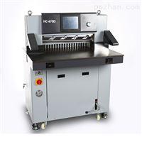 全液压切纸机HC-670D
