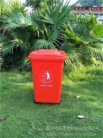 户外环卫塑料垃圾桶公共场所塑胶桶分类桶