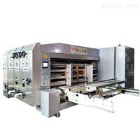 瓦楞纸箱印刷机