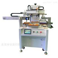 电子称面板丝印机玻璃胶水全自动转盘印刷机