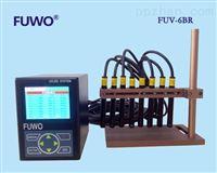 【邦沃】8通道UVLED点光源固化机 FUV-6BR