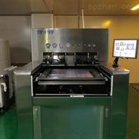 TOP-8797F防焊半自动影像对位LED曝光机