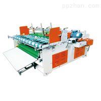 贵州纸箱印刷设备