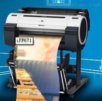 佳能IPF671 大幅面打印机