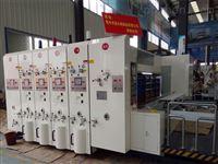1424单护罩中速四色印刷开槽机